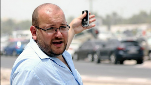 A Push To Free Washington Post Correspondent Jason Rezaian
