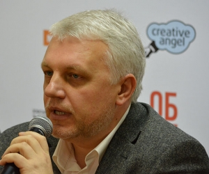Ukrainian journalist Pavel Sheremet was killed by a car bomb in Kiev on July 20.